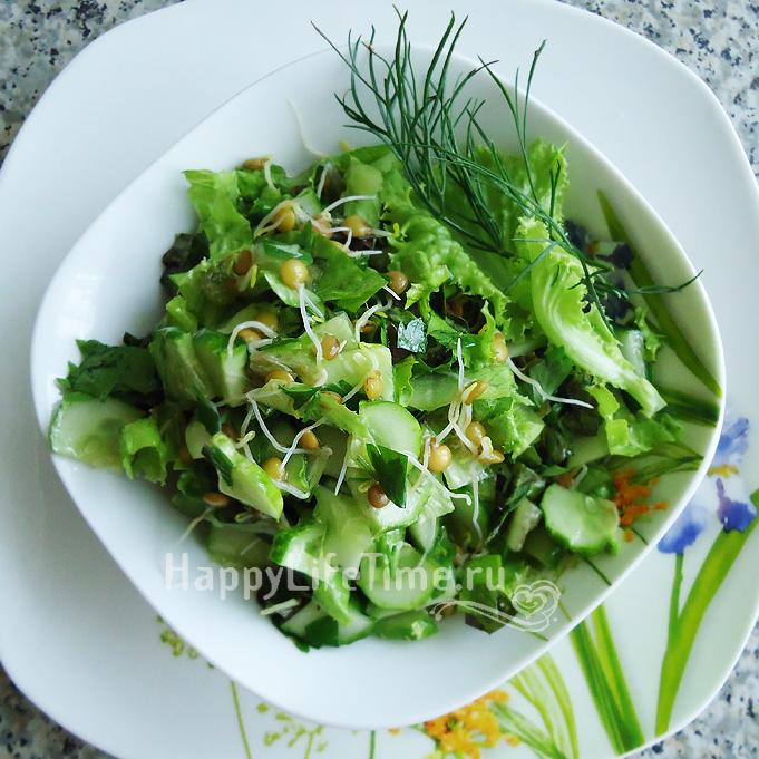 Салат с проростками